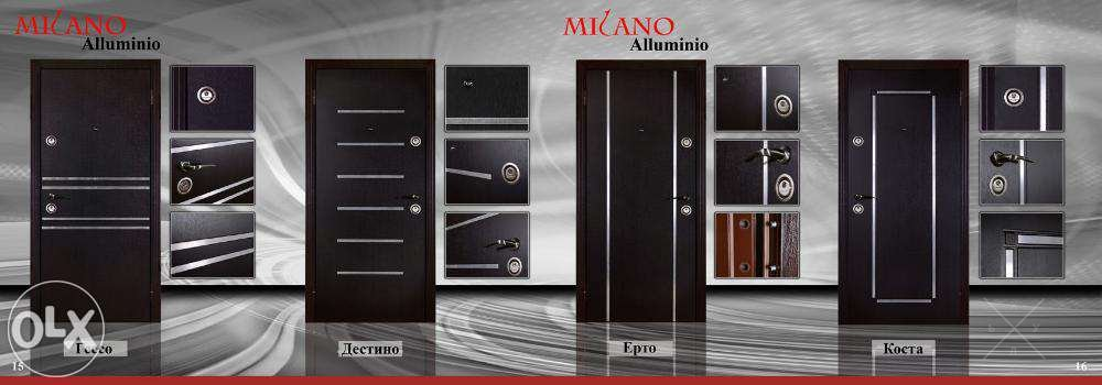 металлические двери лучшее соотношение цена качество